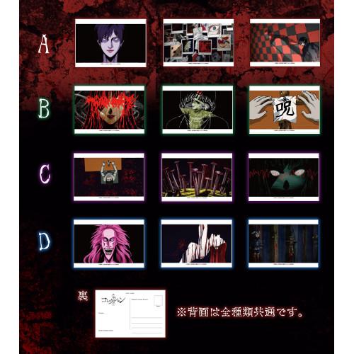 場面写ポストカード3P(4種コンプリートセット)画像